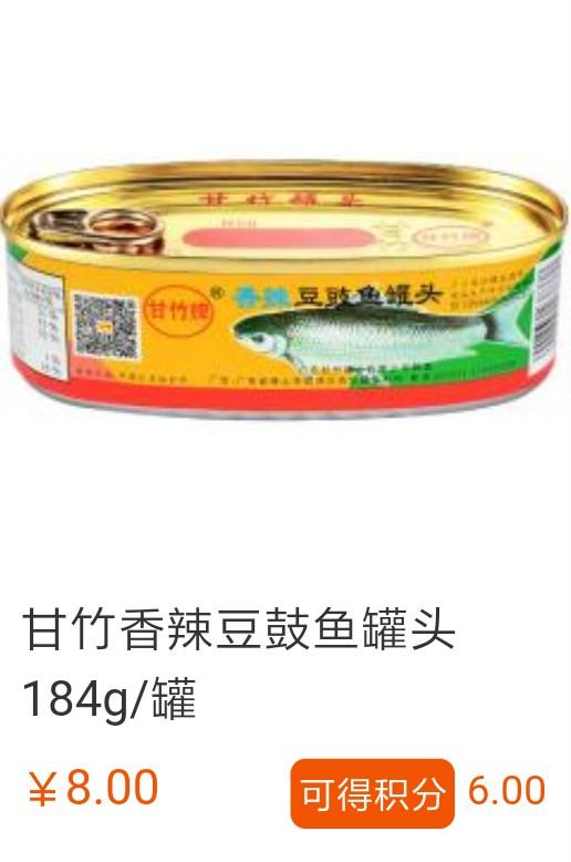 httpwww.jiuyikaixue.commobileindex.phpr=goods&id=156&storeid=