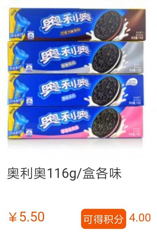 httpwww.jiuyikaixue.commobileindex.phpr=goods&id=112&storeid=