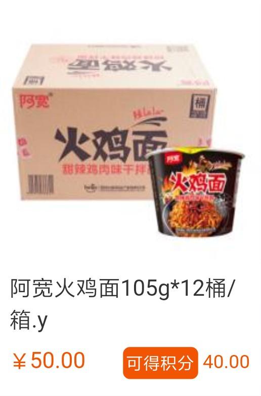 httpwww.jiuyikaixue.commobileindex.phpr=goods&id=552&storeid=