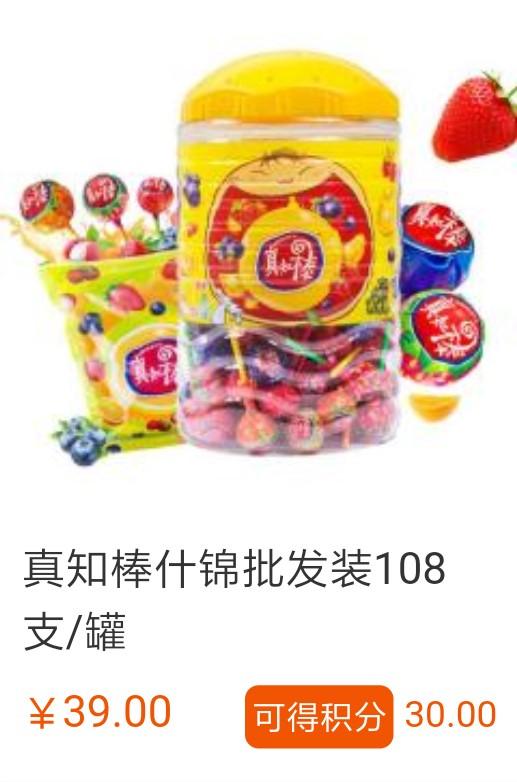 httpwww.jiuyikaixue.commobileindex.phpr=goods&id=150&storeid=
