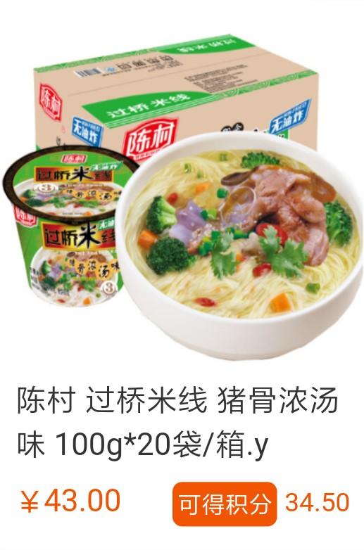 httpwww.jiuyikaixue.commobileindex.phpr=goods&id=551&storeid=
